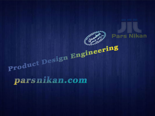 واحد مهندسی محصول و R&D