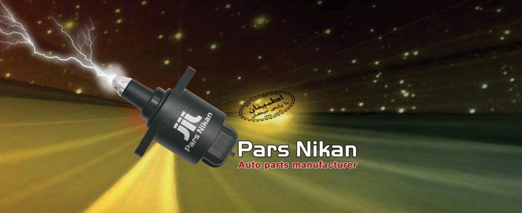 خط تولید انواع استپر موتور شرکت پارس نیکان