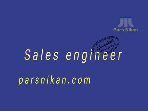 مهندسی فروش در شرکت پارس نیکان