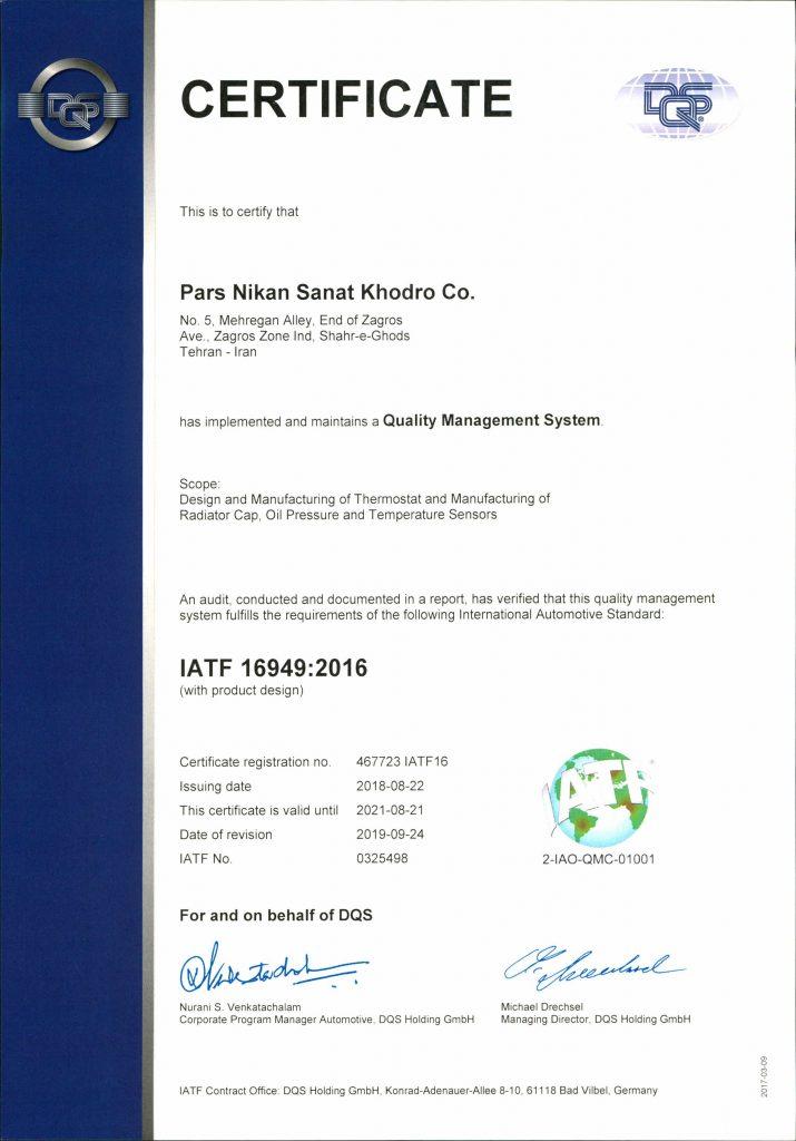 گواهینامهISO16949:2016شرکت پارس نیکان صنعت خودرو