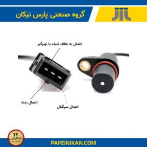 اجزاء مختلف سنسور دور موتور