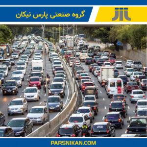 وضعیت امروزی خودروها